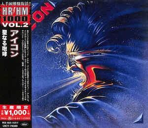 ICON - Icon (JAP CD)