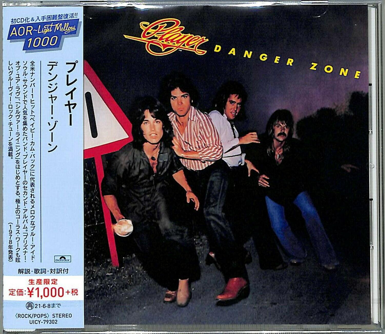 PLAYER - Danger Zone (JAP CD)