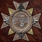 CRYSTAL BALL - 2020 (2 CDs, digi pack)